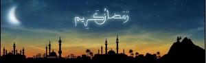 cropped-Ramadan-Mubarak-Cover.jpg