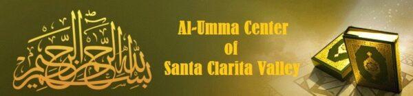 Al-Umma Center