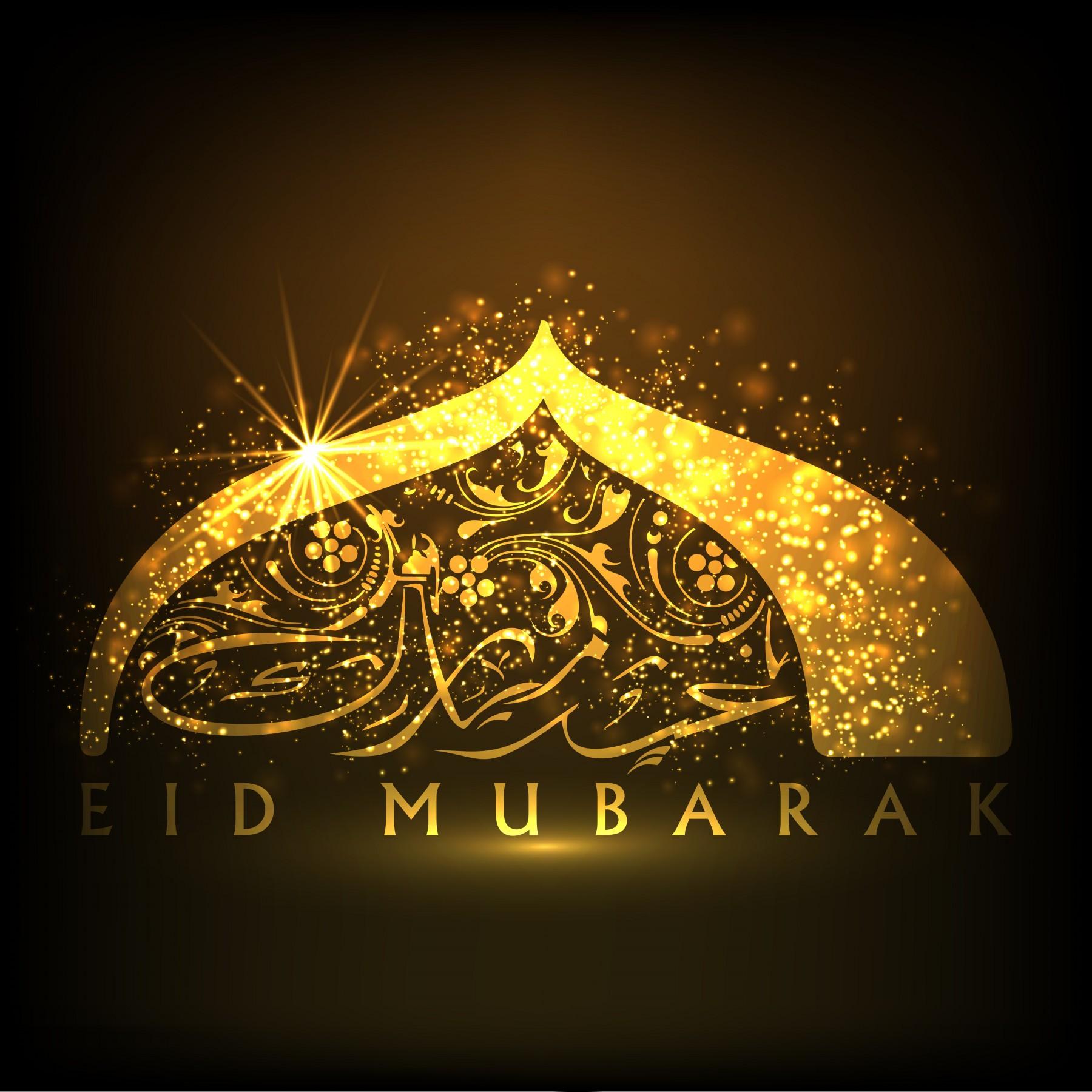 Wishing you happy eid al fitr and happy holiday al umma for Decoration khotba